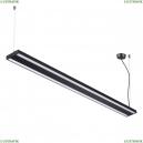 358446 Подвесной светодиодный светильник Novotech (Новотех), Iter