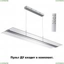 358445 Подвесной светодиодный светильник Novotech (Новотех), Iter