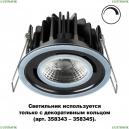 358342 Встраиваемый светодиодный светильник Novotech (Новотех), Regen