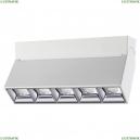 358320 Потолочный светодиодный светильник Novotech (Новотех), Eos