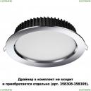 358307 Встраиваемый светодиодный светильник Novotech (Новотех), Drum