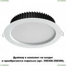 358304 Встраиваемый светодиодный светильник Novotech (Новотех), Drum