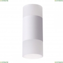 358318 Накладной светодиодный светильник Novotech (Новотех), Elina