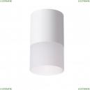 370677 Точечный светильник Novotech (Новотех), Elina