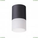 370678 Накладной светильник Novotech (Новотех), Elina
