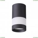 370680 Накладной светильник Novotech (Новотех), Elina