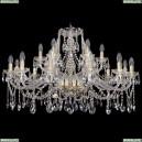1413/12+6/360/G Хрустальная подвесная люстра Bohemia Ivele Crystal (Богемия)