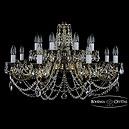 1703/16/C/GB Хрустальная подвесная люстра Bohemia Ivele Crystal (Богемия)