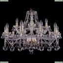 1413/10+5/300/G/Balls Хрустальная подвесная люстра Bohemia Ivele Crystal (Богемия)