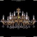 1703/14/A/G/Balls Хрустальная подвесная люстра Bohemia Ivele Crystal (Богемия)