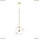 4640/12LA Подвесной светодиодный светильник Odeon Light (Одеон Лайт), Bubbles