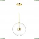 4640/12L Подвесной светодиодный светильник Odeon Light (Одеон Лайт), Bubbles