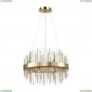 4639/8 Подвесная люстра Odeon Light (Одеон Лайт), Ida