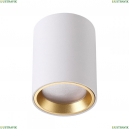 4206/1C Уличный светильник Odeon Light (Одеон Лайт), Aquana