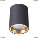 4205/1C Уличный светильник Odeon Light (Одеон Лайт), Aquana