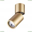 3895/1C Спот Odeon Light (Одеон Лайт), Duetta