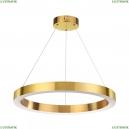 3885/35LG Подвесной светодиодный светильник, 2 вида крепления Odeon Light (Одеон Лайт), Brizzi