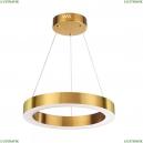 3885/25LG Подвесной светодиодный светильник, 2 вида крепления Odeon Light (Одеон Лайт), Brizzi