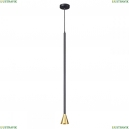3884/1GB Подвесной светильник Odeon Light (Одеон Лайт), Pipa