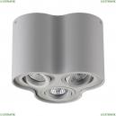 3831/3C Потолочный светильник Odeon Light (Одеон Лайт), Pillaron