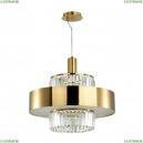 4840/6 Люстра подвесная Odeon Light (Одеон Лайт), Lepart