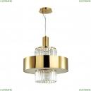 4840/4 Люстра подвесная Odeon Light (Одеон Лайт), Lepart