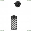 4834/1W Уличный настенный светильник Odeon Light (Одеон Лайт), Dunes