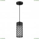 4834/1 Уличный подвесной светильник Odeon Light (Одеон Лайт), Dunes