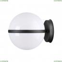 4832/1W Уличный настенный светильник Odeon Light (Одеон Лайт), Lomeo