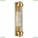 4822/2W Настенный светильник Odeon Light (Одеон Лайт), Lordi