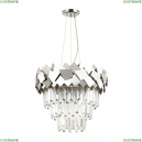 4811/6 Люстра подвесная Odeon Light (Одеон Лайт), Stala