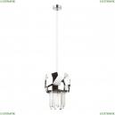 4811/1 Подвесной светильник Odeon Light (Одеон Лайт), Stala