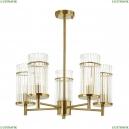4809/5 Люстра на штанге Odeon Light (Одеон Лайт), Formia