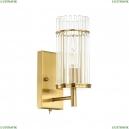 4809/1W Бра Odeon Light (Одеон Лайт), Formia