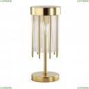 4788/2T Настольная лампа Odeon Light (Одеон Лайт), York