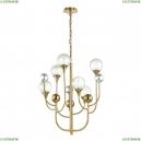 4785/6 Люстра подвесная Odeon Light (Одеон Лайт), Kelli