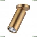4279/1C Потолочный поворотный накладной светильник Odeon Light (Одеон Лайт), Nino