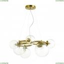 4276/7 Люстра подвесная Odeon Light (Одеон Лайт), Nuvola