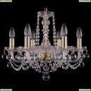 1402/6/160/G/Balls Хрустальная подвесная люстра Bohemia Ivele Crystal (Богемия)