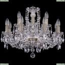 1402/8+4/195/Pa Хрустальная подвесная люстра Bohemia Ivele Crystal (Богемия)