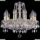 1402/10/141/G Хрустальная подвесная люстра Bohemia Ivele Crystal (Богемия)
