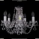 1406/5/141/Ni/Balls Хрустальная подвесная люстра Bohemia Ivele Crystal (Богемия)