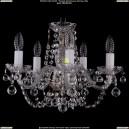 1406/5/141/Pa/Balls Хрустальная подвесная люстра Bohemia Ivele Crystal (Богемия)