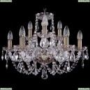 1406/6+3/195/Pa Хрустальная подвесная люстра Bohemia Ivele Crystal (Богемия)