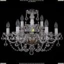1406/6+3/195/Pa/Balls Хрустальная подвесная люстра Bohemia Ivele Crystal (Богемия)