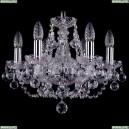 1406/6/141/Ni/Balls Хрустальная подвесная люстра Bohemia Ivele Crystal (Богемия)
