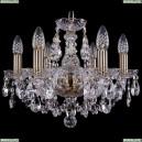 1406/6/141/Pa Хрустальная подвесная люстра Bohemia Ivele Crystal (Богемия)