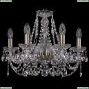 1406/6/160/Pa Хрустальная подвесная люстра Bohemia Ivele Crystal (Богемия)