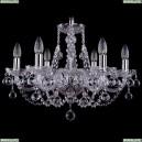 1406/6/195/Ni/Balls Хрустальная подвесная люстра Bohemia Ivele Crystal (Богемия)