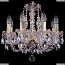 1406/8/141/G Хрустальная подвесная люстра Bohemia Ivele Crystal (Богемия)